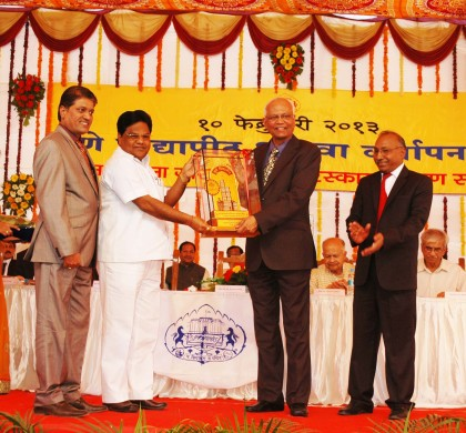 Awarded as Best Professional College by SP Pune University